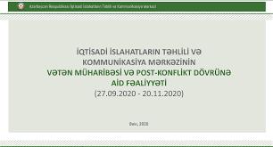 İİTKM Vətən müharibəsi və post-konflikt dövrünə aid fəaliyyətinə dair hesabat verib