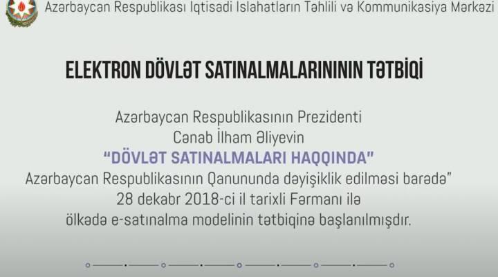 """İİTKM-in """"Video icmal""""ı satınalmalar üzrə vahid internet portalın fəaliyyətinə həsr olunub"""