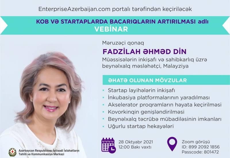 An international webinar will be held at the initiative of the EnterpriseAzerbaijan portal