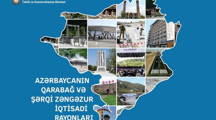 Azərbaycanın Qarabağ və Şərqi Zəngəzur İqtisadi Rayonları