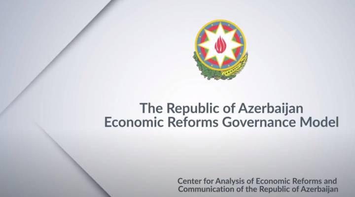 Economic Reforms Governance Model of Azerbaijan (English)