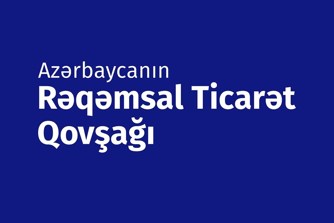 Rəqəmsal Ticarət Qovşağı