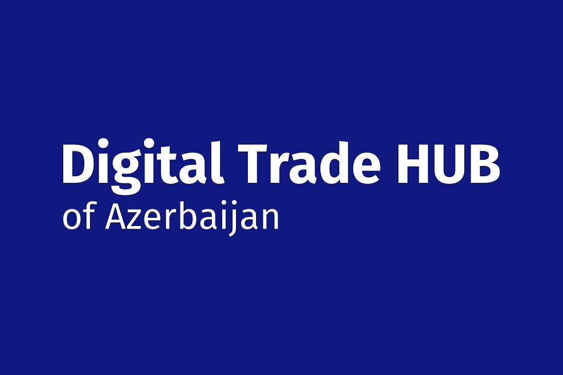 Digital Trade Hub