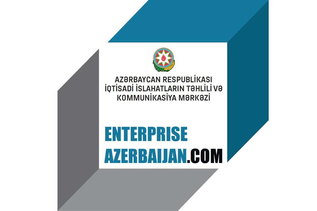 Enterprise Azərbaycan