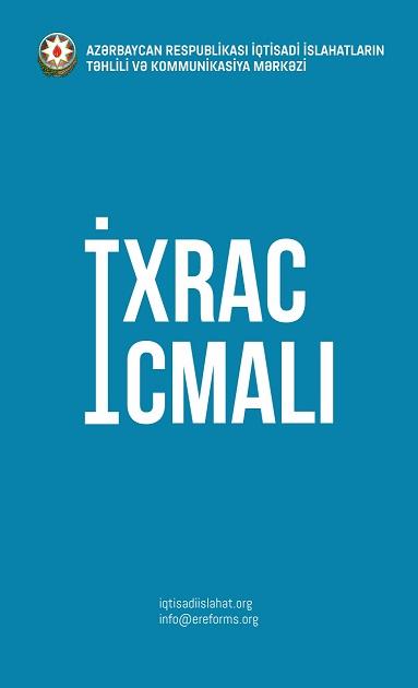 İxrac icmalı